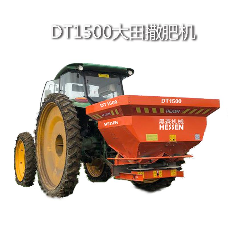DT1500 Double Disc Spreader