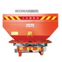 BZ1200大田撒肥机