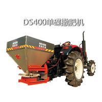 DS400小田撒肥机