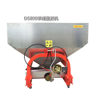 DS800小田撒肥机