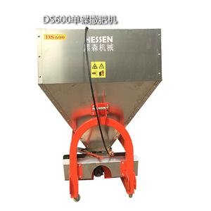 DS600 Single Disc Spreader
